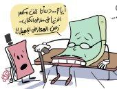 الكتاب الإلكترونى ينافس الورقى في الدورة الـ 52 لمعرض الكتاب في كاريكاتير اليوم السابع