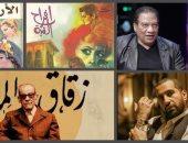 """الأدب يتوغل في المسرح المصرى .. """"زقاق المدق"""" و""""الأرض"""" فى الطريق"""