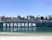 """شاهد لحظة مغادرة""""إيفرجيفن"""" لقناة السويس بعد توقيع عقود التسوية مع الهيئة"""