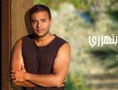 السينجل طريق نجوم الغناء فى الصيف وعمرو دياب وتامر حسنى والجسمى الأبرز
