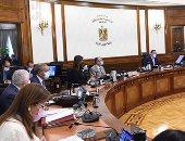 مجلس الوزراء يوافق على 9 قرارات خلال اجتماعه الأسبوعى اليوم