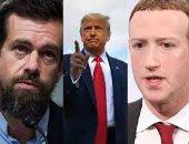 ترامب يخطط لرفع دعوى قضائية ضد رؤساء فيس بوك وتويتر