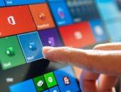 مايكروسوفت تعقد حدث Surface فى 22 سبتمبر