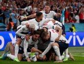 هاري كين وجريليش يتصدران تشكيل إنجلترا أمام المجر بتصفيات المونديال