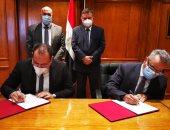 توقيع عقد تقديم استشارات تطوير نادى غزل المحلة