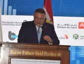 محافظ البحر الأحمر: القطاع المصرفى واجه التداعيات الاقتصادية لكورونا بنجاح