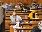 التعليم المدمج بجامعة المنيا يختتم الأسبوع الأول من الامتحانات وسط إجراءات احترازية