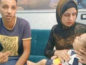 """""""أحمد"""" طفل عمره 11 شهرا من ضمور فى العضلات ولا يستطيع الحركة ورفع رأسه.. فيديو"""