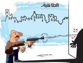 كاريكاتير سعودي : نشر الطائفية أكبر تهديد في المجتمعات العربية