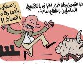 التموين تعلن طرح الخراف بالتقسيط للعاملين بالقطاع فى كاريكاتير اليوم السابع