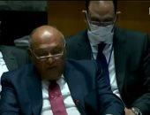 شكري أمام مجلس الأمن: إثيوبيا لم تراع الأعراف.. وسد النهضة يضيق شريان الحياة