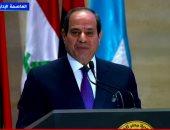 أخبار مصر.. الرئيس السيسي: العاصمة الإدارية الجديدة تعكس صورة مصر الحديثة ونهضتها