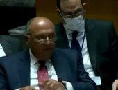 مندوب مصر لدى الاتحاد الإفريقي يرأس وفد مصر فى أعمال الدورة الـ 39 للمجلس التنفيذي