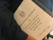 """""""وتنساب يا نيل حرا طليقا"""".. نشيد القوات المسلحة شعارا لملف مصر بمجلس الأمن"""