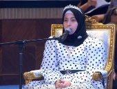 التليفزيون هذا المساء.. الزهراء حلمى: الأوقاف رشحتنى للتلاوة أمام الرئيس