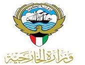 الكويت تؤكد دعمها وتأييدها للحقوق المائية المشروعة لمصر والسودان