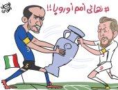 صراع إيطالى إنجليزى على كأس الأمم الأوروبية في كاريكاتير اليوم السابع