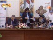 الكنيسة الأرثوذكسية توقع اتفاقيتين تعاون مع وزارة القوى العاملة.. صور