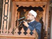 """""""الأوقاف"""": السماح بفتح دورات مياه المساجد بدءًا من الأربعاء المقبل بضوابط"""