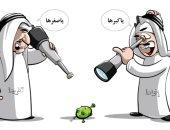 فيروس كورونا بين الإفراط والتفريط وزيادة معدلات الإصابة في كاريكاتير سعودى