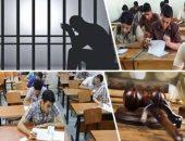 عقوبات صارمة لمواجهة الغش فى الامتحانات تصل للحبس والغرامة.. اقرا التفاصيل