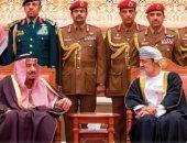 سلطنة عمان: زيارة السلطان الأولى للسعودية غدا تفتح آفاقا للتكامل بين البلدين