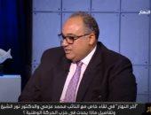 نور الشيخ: قرار الفصل من حزب الحركة الوطنية جاء لمخطط توريثى تقليدى