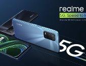 Realme تطلق هاتفًا مزودًا بـ5G بمصر قريبًا.. أداء أكثر قوة ومعالج أفضل