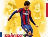 برشلونة يعلن انتقال كارليس ألينيا إلى خيتافي بشكل نهائي