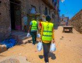 صندوق تحيا مصر يطلق قوافل مواد غذائية لرعاية الأيتام والمسنين بـ6 محافظات