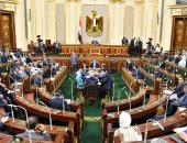 """""""خطة النواب"""" ترجئ مناقشة المادة 76 بقانون المالية الموحد بعد رفض الحكومة حذفها"""