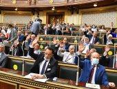 النواب يوافق على تغليظ عقوبة التعرض للغير: السجن 4 سنوات وغرامة 200 ألف جنيه