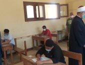 وكيل الأزهر ورئيس الجامعة يتفقدان امتحانات الثانوية الأزهرية بالفيوم