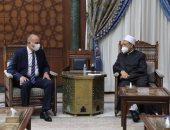 شيخ الأزهر يستقبل سفير مصر الجديد لدى المجر ويتمنى له التوفيق بمهامه الجديدة