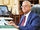 رئيس مجلس النواب يعزى نظيره العراقى فى ضحايا حريق مستشفى الحسين بذى قار