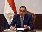 مجلس الوزراء: التعامل مع 150 ألف شكوى وطلب واستغاثة خلال أغسطس الماضى