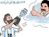 فوز الأرجنتين بكوبا أمريكا في كاريكاتير اليوم السابع