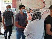 أخبار مصر.. تداول أجزاء من أسئلة العربى للثانوية.. والتعليم تحدد المسؤول