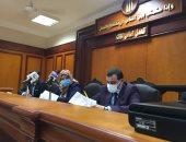 """المحكمة الاقتصادية تشطب دعوى الحجز والتعويضات من قناة السويس ضد السفينة """"إيفرجيفن"""""""