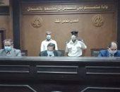 الإعدام لـ24 إرهابيا بتهمة اغتيال أمين شرطة وتفجير حافلة أمنية فى البحيرة