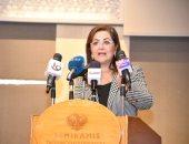 وزيرة التخطيط: تطوير 270 مركزا تكنولوجيا بإجمالى 3ملايين معاملة بـ10,5مليار جنيه