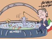 إيطاليا تحرز لقب يورو2020 فى كاريكاتير اليوم السابع
