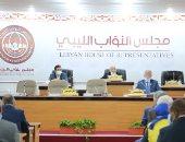 وسائل إعلام ليبية: جلسة للبرلمان الاثنين المقبل لمناقشة قانون انتخاب المجلس