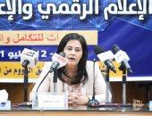 عميد إعلام القاهرة: نستهدف وضع أطر ومدونات سلوك للإعلام الرقمى لتفادى مشكلاته