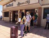 مطار مرسى مطروح الدولى يستقبل الرحلة الرابعة للسياحة الخارجية .. صور