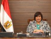 وزيرة الثقافة ومحافظ بور سعيد يفتتحان معرض بورسعيد للكتاب.. تعرف على البرنامج
