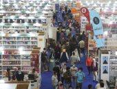 فتح باب التقدم أمام الناشرين للمشاركة فى معرض القاهرة الدولى للكتاب الـ53