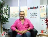 """خالد سرحان: لا أعلم مصير الجزء الجديد من مسلسل """"يوميات زوجة مفروسة"""""""