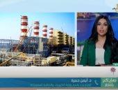 الكهرباء: الدولة ضخت 36 مليار جنيه لتطوير شبكات التوزيع فى 3 سنوات.. فيديو
