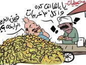 التين الشوكى في الصيف.. كاريكاتير للفنان إيهاب النوبى